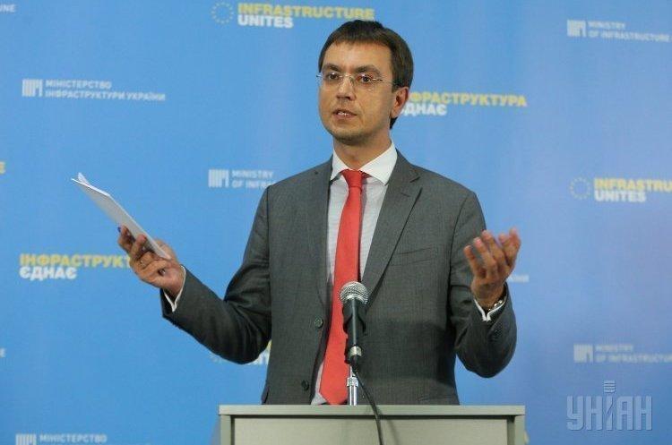 Омелян: українська транспортна система готова до диверсифікації постачання нафтопродуктів