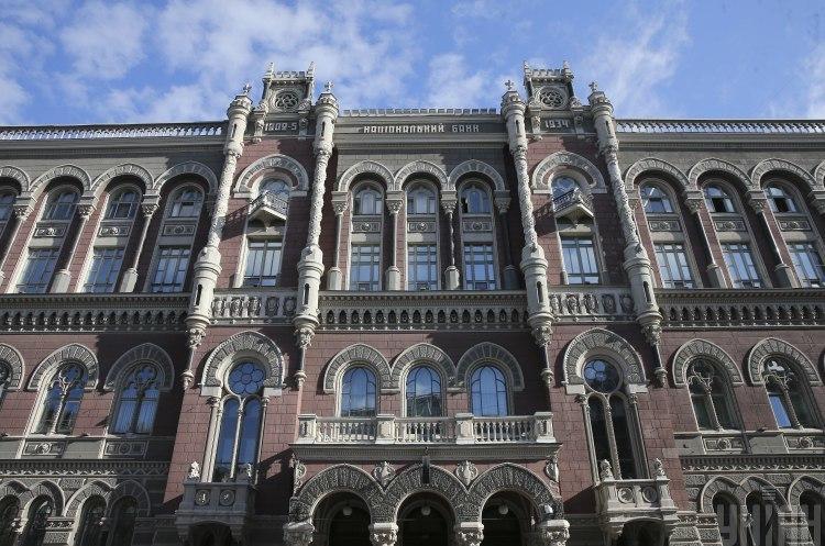 НБУ анулював ліцензію на здійснення валютних операцій ФК «Артем»