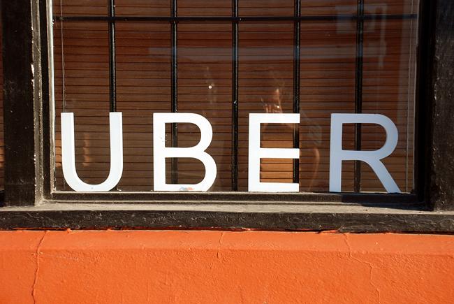 Збитки Uber досягли рекордних $5,2 млрд