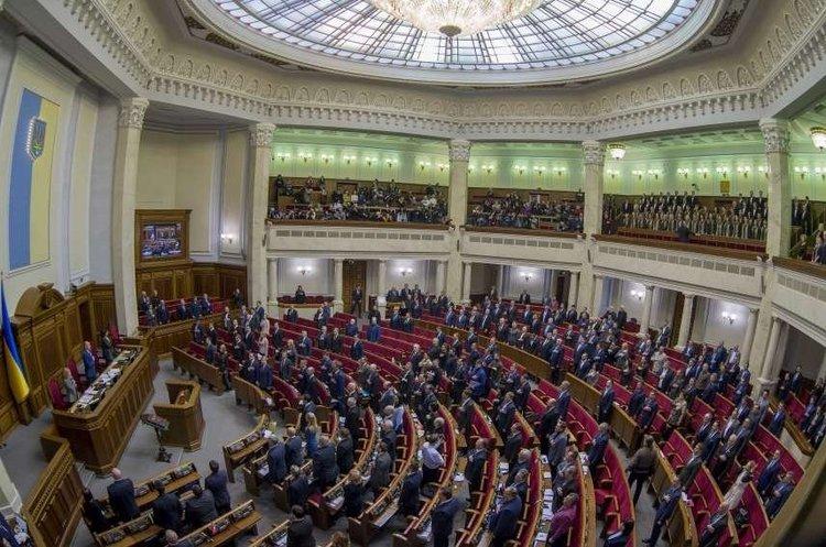 Урочисте засідання Верховної ради IX скликання відбудеться у серпні