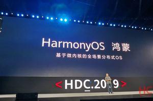 Huawei представила власну операційну систему на тлі санкцій США
