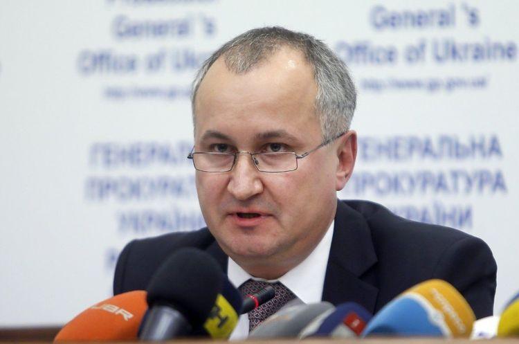 Солом'янський суд постановив відкрити справу проти глави СБУ Грицака