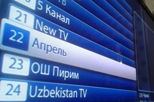 Киргизстан: телеканал колишнього президента Атамбаєва арештували