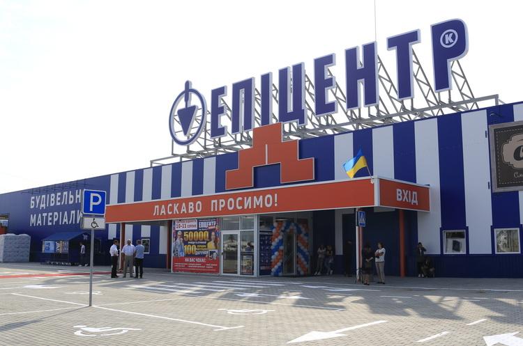«Епіцентр» відкрив два торговельних центра малого формату на Західній Україні