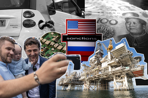 Аналитические итоги недели: санкции, электрокары, игры сырьевых рынков, валютные войны и будущее украинских реформ