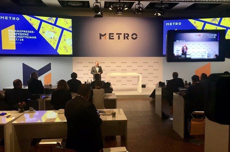 Акціонери мережі Metro відмовилися її продати чеському мільярдерові