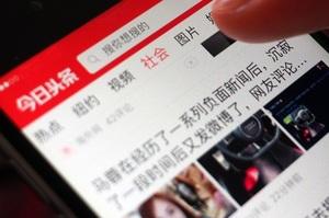 Власник TikTok запустив у Китаї пошукову систему з цензурою