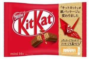 Nestle замінить пластикову упаковку шоколадок на паперову – поки що в Японії