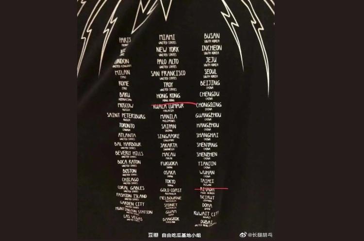 Givenchy, Coach і Versace вибачилися перед Китаєм за «неправильні» футболки