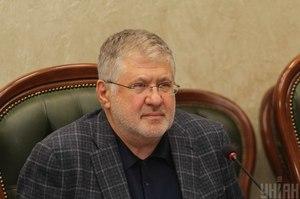 МВС оголосило у розшук колишнього бізнес-партнера Коломойського