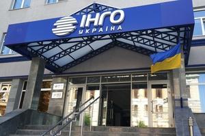 «ИНГО Украина» увеличила объем собранных премий по итогам I полугодия 2019 на 35%