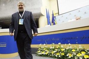 Апеляційний суд дав дозвіл Коломойському продати Промінвестбанк