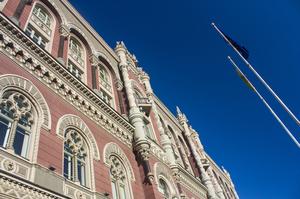 НБУ відхилив кандидатури більшості членів ради «Ощадбанку»