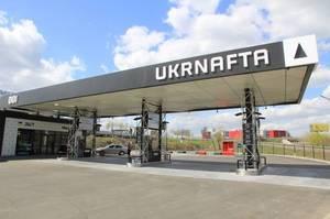 ДФС подала до суду на «Укрнафту» для стягнення податкового боргу