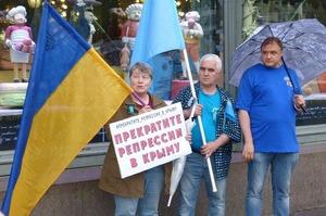 В центрі Москви пройшли пікети за деокупацію Криму