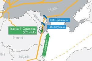 «Укртрансгаз» і «Молдовагаз» домовились про диверсифікацію поставок газу в Україну