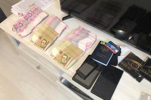 Прокуратура припинила діяльність злочинної групи, що заволоділа нерухомим майном на 1,5 млрд грн