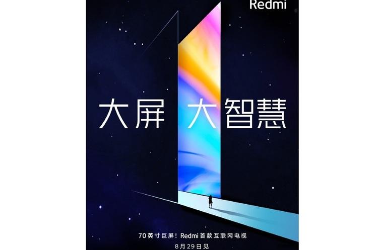 Xiaomi повідомила, коли представить новий смартфон та «розумний телевізор»