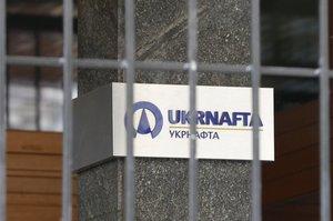 Доля «Укрнафти»: як група «Приват» відмовилася від малого і отримала все