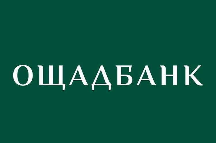 ДВС арештувала майже 93% акцій «Укртелекому» за борги перед Ощадбанком