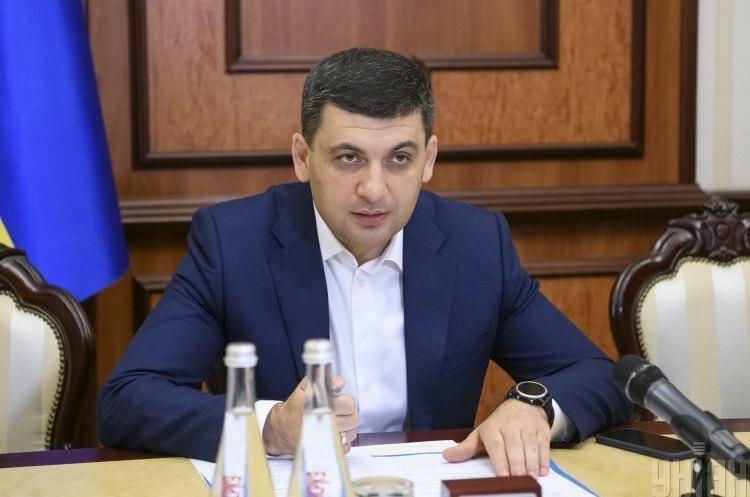 Гройсман: Український та ізраїльський бізнеси не повинні чекати на ЗВТ для збільшення товарообігу