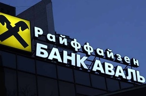 Український Райффайзен Банк Аваль змінив главу правління