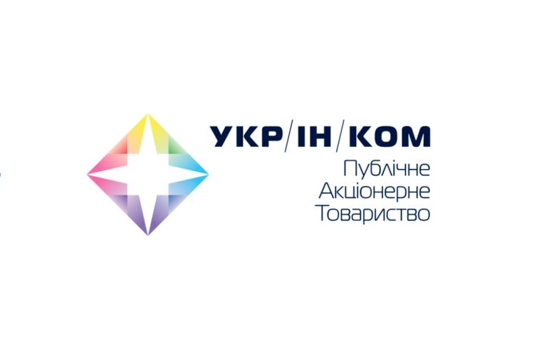 Верховний суд визнав незаконною ліквідацію «Укрінбанку»