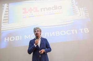 Ткаченко пішов з посади гендиректора «1+1 медіа»