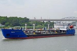 Український суд заарештував російський танкер, що постачав паливо в Крим