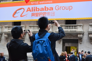 Alibaba відклала лістинг у Гонконгу на $15 млрд через вуличні протести й політичну кризу