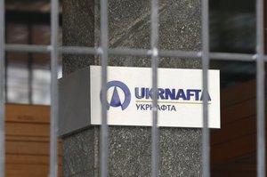 Суд повернув Генпрокуратурі позов до «Укрнафти»
