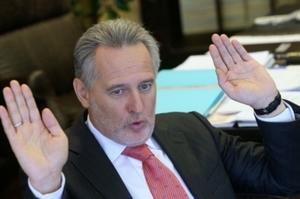 ДФС підозрює «Рівнеазот» Фірташа в ухиленні від сплати 56 млн грн податків