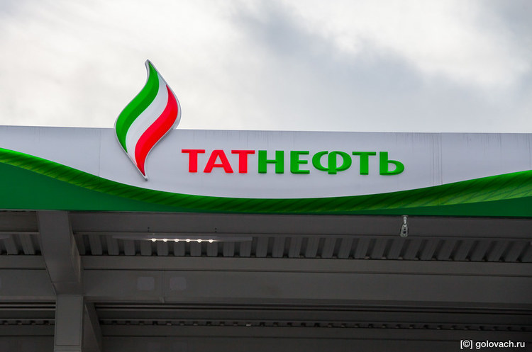 Україна оскаржила в Верховному суді РФ рішення про стягнення $144 млн на користь «Татнєфті»