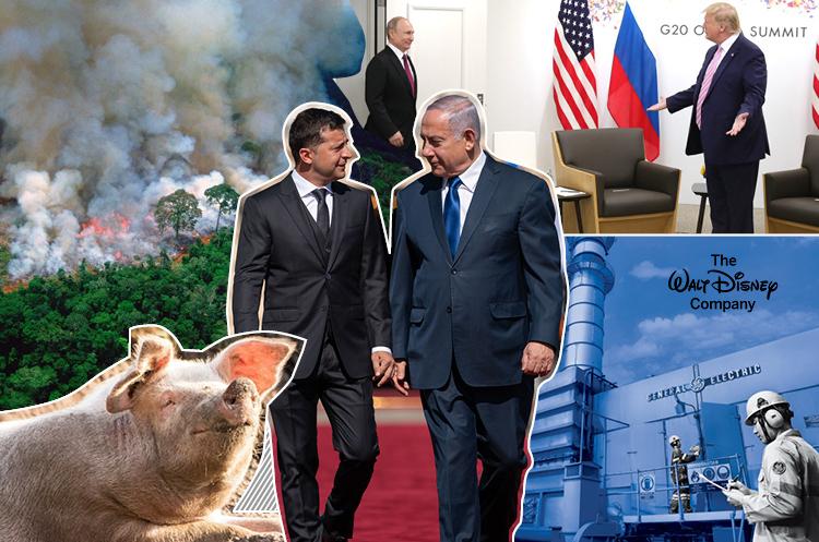 Аналитические итоги недели: пожары в Бразилии, АЧС в Украине, израильский премьер в Киеве, махинации в Disney и GE, а также российский вопрос в G-7