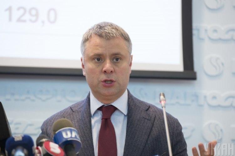 Вітренко: З січня 2020 року Україна не транзитуватиме газ з Росії