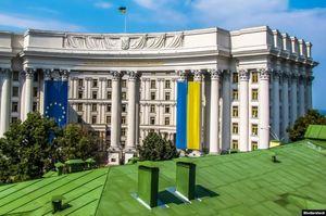 МЗС повідомило про нові візові полегшення для українців