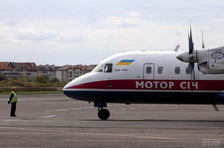 США мають намір зірвати покупку Китаєм української «Мотор Січ» — WSJ