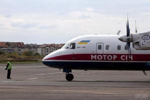 США мають намір зірвати покупку Китаєм української «Мотор Січ» - WSJ