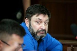 Суд освободил Вышинского из-под стражи
