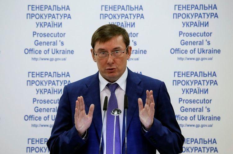 Луценко написал заявление об отставке