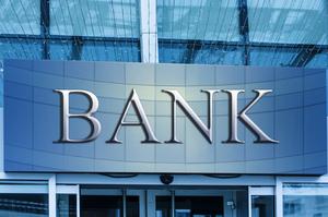 Активи «Дельта банку» виставлять на онлайн-торги через DEBTX