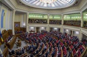 Парламент направил в КС проект изменений в Конституцию