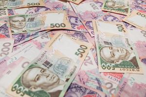ФГВФО виставив на продаж активи проблемних банків на суму 3,8 млрд грн