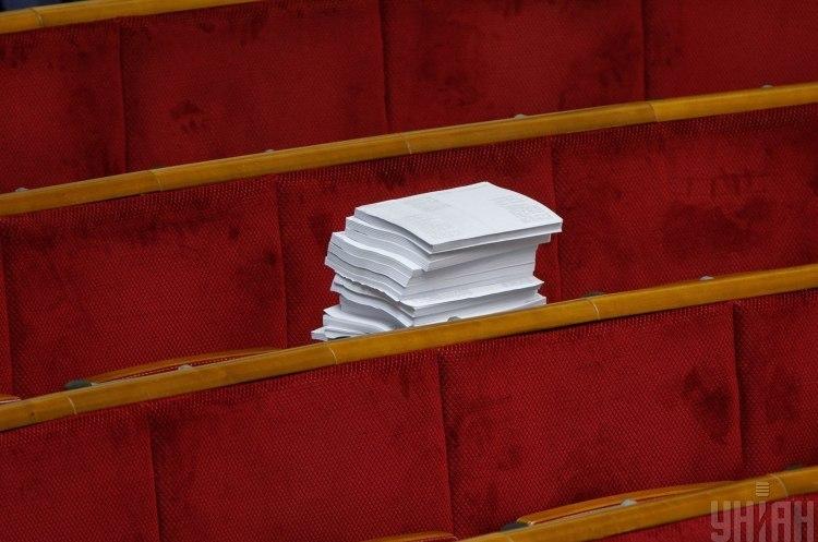 Уряд заборонить паперовий документообіг між держорганами вже з жовтня 2019 року