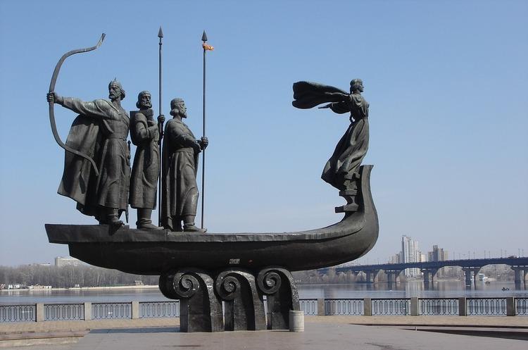 Киев попал в топ-5 самых прогрессирующих городов мира – The Economist