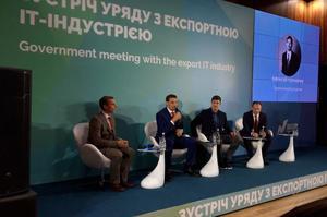 Верланов предложил IT-отрасли перейти на новую «опцию» налогообложения