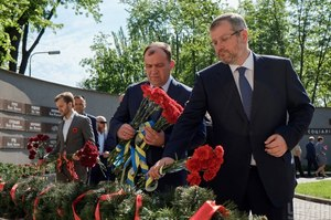 Луценко: Колесников и Вилкула объявлены в розыск