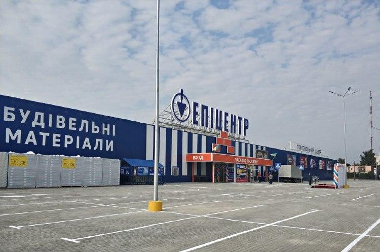 Мережа «Епіцентр» відкриває 55-й торговельний центр – у Ковелі