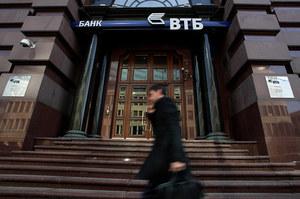 Китайські компанії зацікавились покупкою долі російського «ВТБ» в En+
