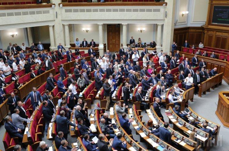 Рада ухвалила проект закону про імпічмент